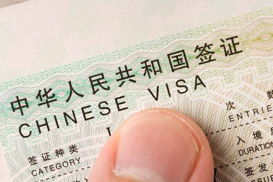 Nuevo tramite visado China.
